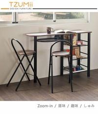 吧台桌/吧台椅/餐桌 TZUMii 馬汀輕工業風吧檯桌椅組 (一桌兩椅)
