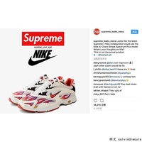 Supreme x Nike Zoom Streak Spectrum Plus 白色 優質