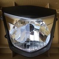 (山葉正廠部品)GTR aero 125 大燈組 大燈反射 大燈座 H4 單燈 17C