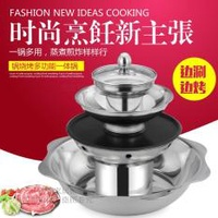 Pagoda Pot Second Layer Hot Pot Roast And Instant Boil 2-in-1 Pot Double Layer Pot Hot Pot Barbecue One-piece Pot Four Layer Stew Pot Multilayer Hot Pot