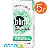 【嬌生】冰藍高水份隱形眼鏡潤濕液10MLX5瓶冰藍blink