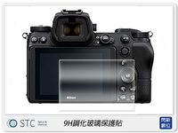 【分期0利率,免運費】STC 9H鋼化 螢幕保護玻璃 LCD保護貼 適用 Ricoh GR3 GRIII