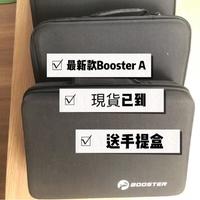 Booster A /Unicorn  台灣公司貨 完勝 phoenix A1/A2 菠蘿君 觸控按摩槍 新上市