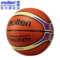 ♛王牌球類♛正品Molten摩騰籃球GG7X GF7X 7號籃球室外室內PU比賽籃球訓練