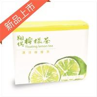 [無現貨,下單前請私訊詢問] 🇹🇼台灣 EcoHealth 翔琪檸檬茶-漂浮檸檬茶