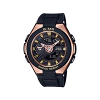 Casio Baby-G G-MS Dual Dial Ladies Watch MSG-400G-1A1