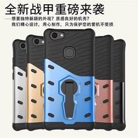 VIVO V7Plus Vivo V7Plus 360 rotate stand case casing cover