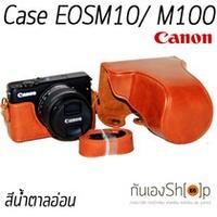 เคสกล้องหนัง Canon EOSM10 EOSM100 ตรงรุ่น ซองกล้อง EOS M10 EOSM EOSM2