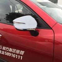 W馬自達MAZDA cx3  cx-3 16-18年 後視鏡飾條 後視鏡裝飾亮條 金屬後視鏡飾條 保護亮條 倒車鏡條