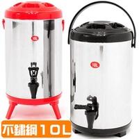 304不鏽鋼10L茶水桶10公升冰桶保溫桶保溫茶桶不銹鋼保冰桶保冷桶.手提冷熱飲料桶果汁桶冰筒開店D084-NS10L