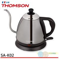 THOMSON湯姆盛 掛耳式咖啡快煮壺 SA-K02