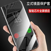 Samsung Galaxy J7 Plus Smart Mirror Leather case cover