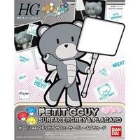 《GTS》正版 BANDAI HGPG #16 1/144 小熊凱 迷你凱 底漆灰 & 塑膠牌17845
