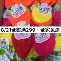 現貨 快速出貨 韓國草莓巾 韓國草莓洗碗巾 草莓洗碗布 團購熱烈商品 蝦皮超低價