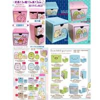 台灣製造💕正版現貨💕角落生物小夥伴筆筒 角落生物 三層抽屜 書架 水龍蜥蜴白熊企鵝貓咪炸豬排 筆筒 收納盒