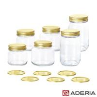 【ADERIA】日本進口多功能雙蓋密封玻璃瓶/果醬罐六入組(200ML*2+320ML*2+450ML*2)