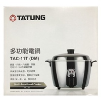 TA-TUNG大同電鍋11人份 TAC-11T-DM不鏽鋼內鍋蒸盤
