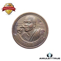 Amulettrue  เหรียญกลม รุ่นเฮงคูณเฮง8ทิศ เนื้อทองแดงรมดำ หลวงพ่อคูณ ออกวัดเจริญพรต อ.โนนไทย จ.นครราชสีมา ปี 2536