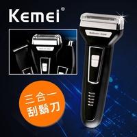 【KEMEI】尊爵三合一修容電鬍刀。鼻毛刀/理髮/刮鬍刀(KM-6558)