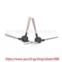 Parts for proscenic Pusangnik sweeping machine accessories side brush 780T790T811GB911SE side brush