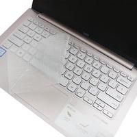 【Ezstick】ASUS S330 S330UN 奈米銀抗菌TPU 鍵盤保護膜(鍵盤膜)