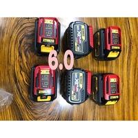 德偉6.0電池