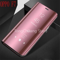 For OPPO F7 /F7Youth Smart Mirror View Case Flip Stand Cover