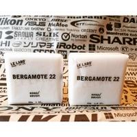 LE LABO BERGAMOTE 22 精油皂組合