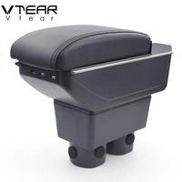 適用於豐田 Toyota 大鴨 YARIS VIOS 2018-2019 專用 中央扶手 扶手箱 儲物箱 免打孔扶手盒