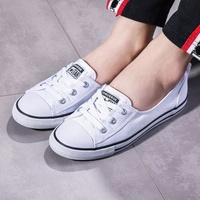 CONVERSE ALL STAR BALLET LACE SLIP 娃娃鞋 白黑 帆布 547167C