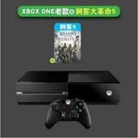 XBOX ONE xboxone S版 X版 體感遊戲機主機 港版1T 2T 天蠍座 非凡小鋪 JD
