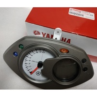 YAMAHA 山葉 原廠 勁戰 二代 噴射 儀錶 碼錶 儀表 液晶表 碼表 儀錶板 碼表板