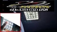 (小鳥的店) 豐田 2006-2016 PREVIA 高質感 電鍍 觸摸開關 尾門燈 第五門燈 氣氛燈 尾門加強照明