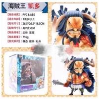 凱多 Kaido 世界最強生物 海賊王 航海王 巨無霸 公仔