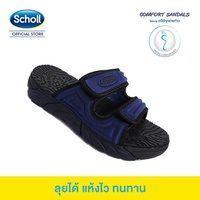 รองเท้าสกอลล์-ไซโคลน