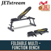 Jetstream MS500 Foldable Multi-Functional Exercise Bench