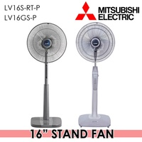 MITSUBISHI 16 inc Stand Fan / With Remote / Without Remote