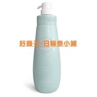 【洗髮精】東芝彩電 頭皮清潔乳1000ml 潔淨/抗屑/舒緩頭皮專用 全新公司貨