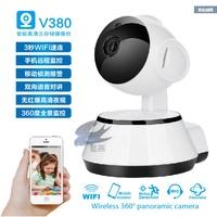 V380無線監視器 雙向語音 全景無死角 警報偵測發送 看家神器