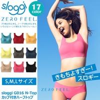 日本代購 花露米。花rumi in JP 日本知名品牌 Sloggi Zero Feel 無接縫 涼感 運動內衣 無鋼圈