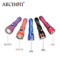 奧瞳 S10 全新手電筒 含電池充電器
