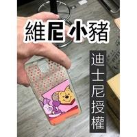 """""""扛壩子""""迪士尼授權 維尼 小豬 HTC E9+ E9 PLUS M9+ M9 PLUS 手機殼 卡通殼 防摔套"""