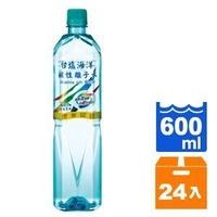 台鹽海洋鹼性離子水 600ml (24入)/箱