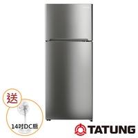 TATUNG大同 480L 1級變頻2門電冰箱 TR-B480VD-RS