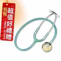 心鑽系列 Spirit 精國聽診器 (未滅菌) CK-AC603P  單面聽診器 贈 口罩一包