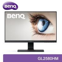 〔折扣碼〕BenQ GL2580HM 25型 TN 螢幕 明基 薄邊框 2ms反應 內建喇叭 不閃屏 低藍光 【每家比】