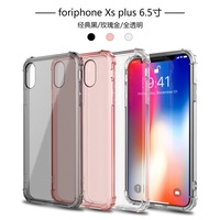 3 Colors Clear Back Cover Anti Shock Knock Soft Silicone TPU Case For Huawei Nova 4 3i 3 Honor 7A 7C 7S Y5 2018 Nova 2 Lite  Y6 Y9 2018 p8 p9 Lite 2017 Huawei Mate 20 Lite Protective