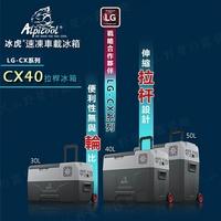 【露營趣】公司貨享保固 艾凱 Alpic Air CX40 拉桿冰箱 40L 行動冰箱 車用冰箱 車載冰箱 電冰箱急凍-20度 可參考WAECO