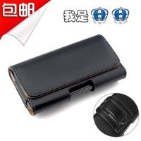 OPPO Belt R11s Phone A1A3A5 Male Hang Wallet R9s Wear Belt R9Plus Leather Case R7 Transverse Pannier Bag