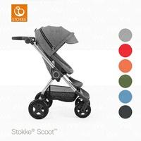 Stokke® Scoot™精巧城市型嬰兒童手推車